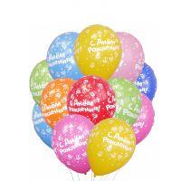 Product 11 Balloons Happy Birthday