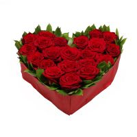 Bouquet You are in my heart